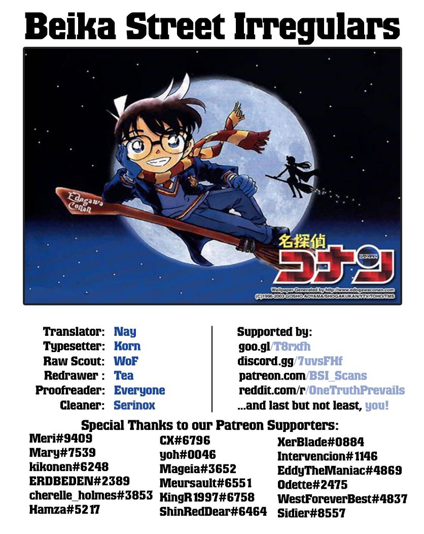 Detective Conan Chapter 1016  Online Free Manga Read Image 18