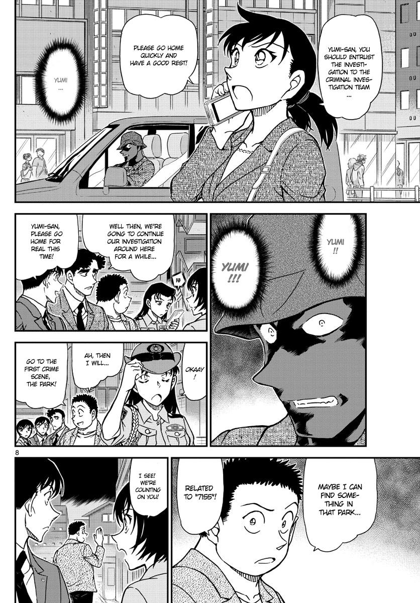 Detective Conan Chapter 1016  Online Free Manga Read Image 9