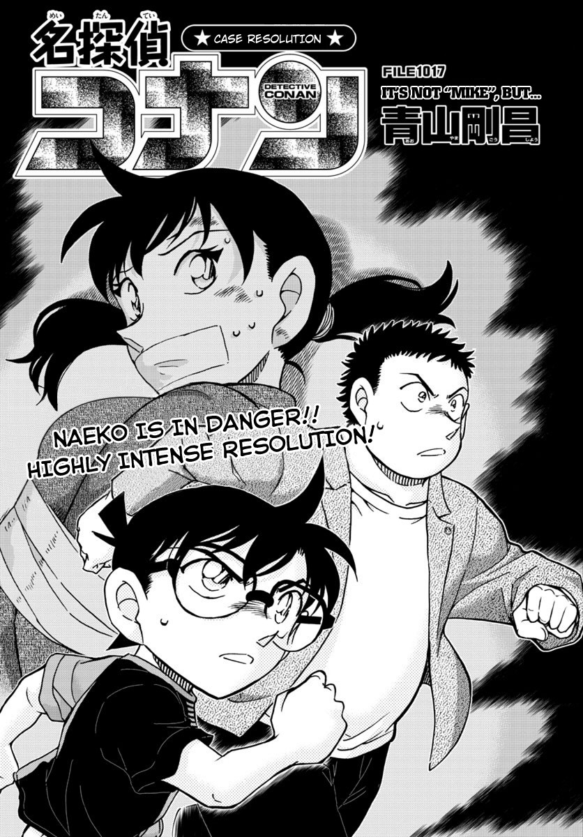 Detective Conan Chapter 1017  Online Free Manga Read Image 1