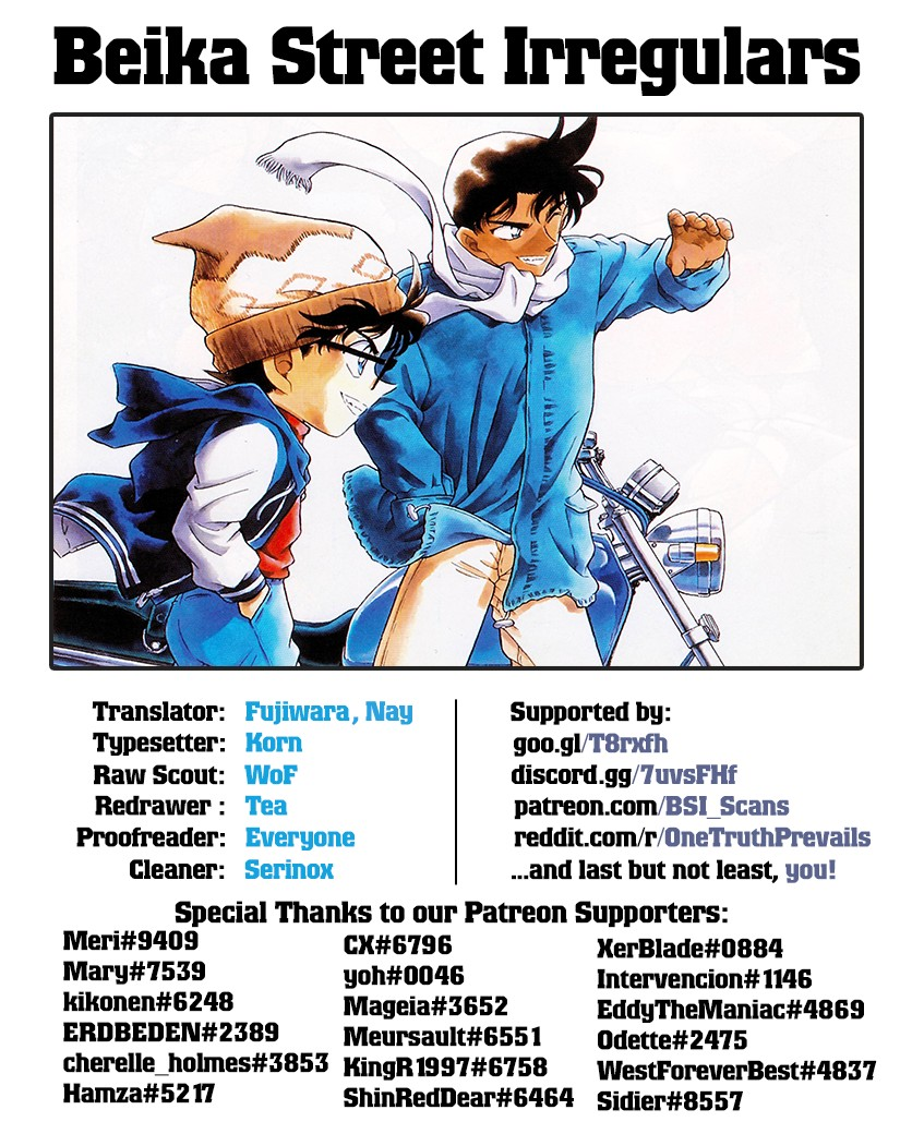 Detective Conan Chapter 1017  Online Free Manga Read Image 17