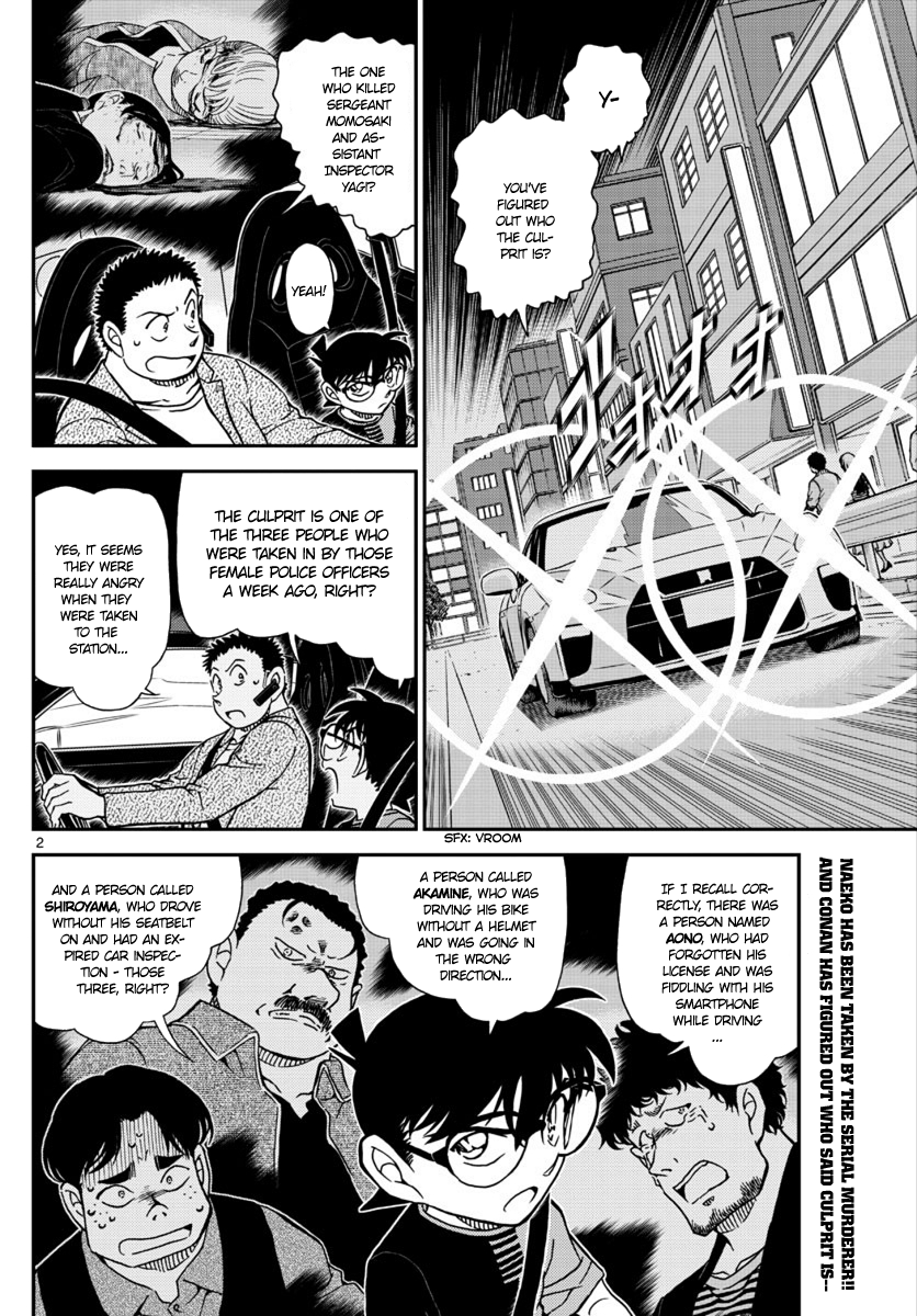 Detective Conan Chapter 1017  Online Free Manga Read Image 2