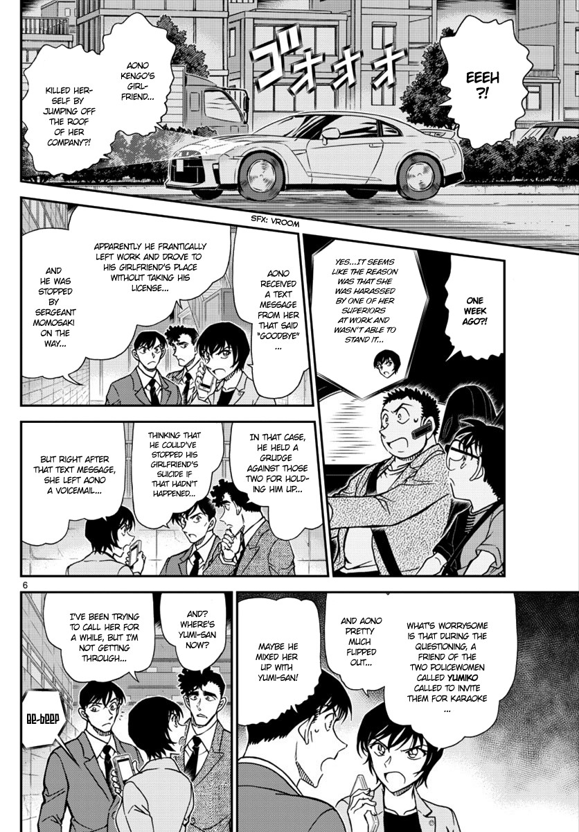 Detective Conan Chapter 1017  Online Free Manga Read Image 6