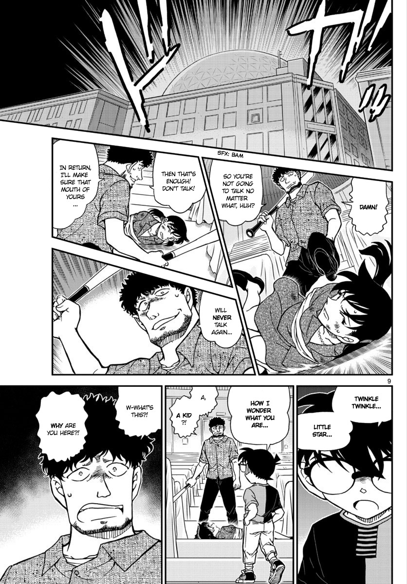 Detective Conan Chapter 1017  Online Free Manga Read Image 9