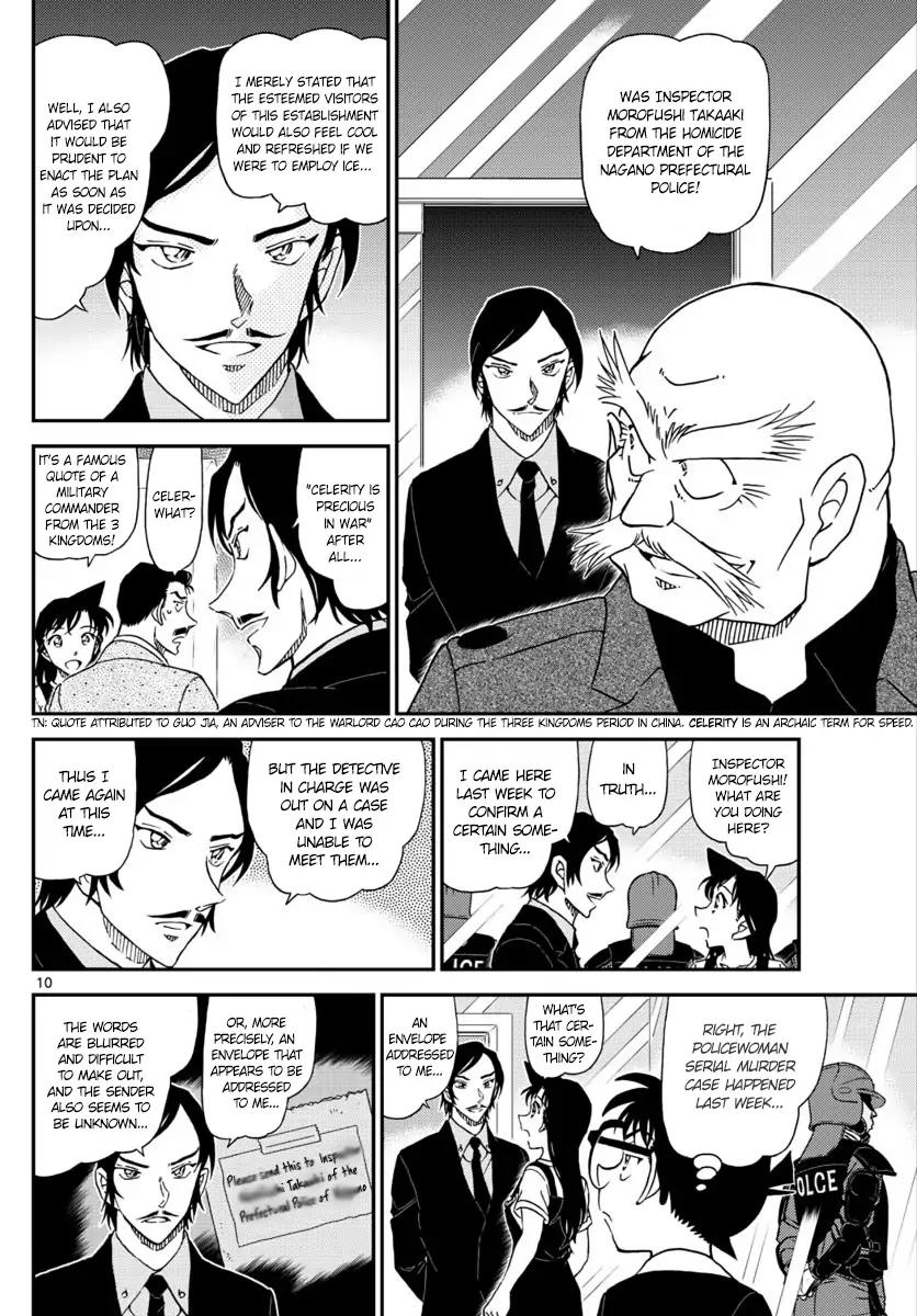 Detective Conan Chapter 1018  Online Free Manga Read Image 10