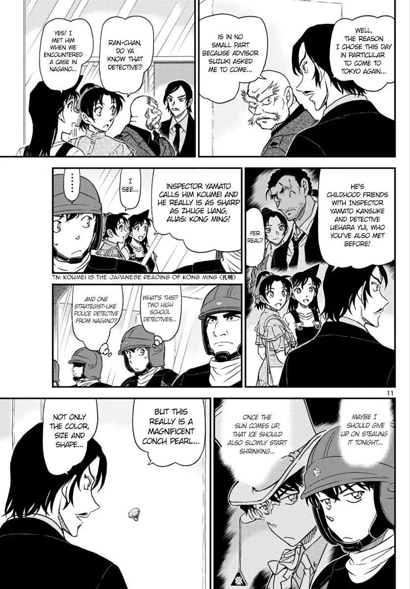 Detective Conan Chapter 1018  Online Free Manga Read Image 11