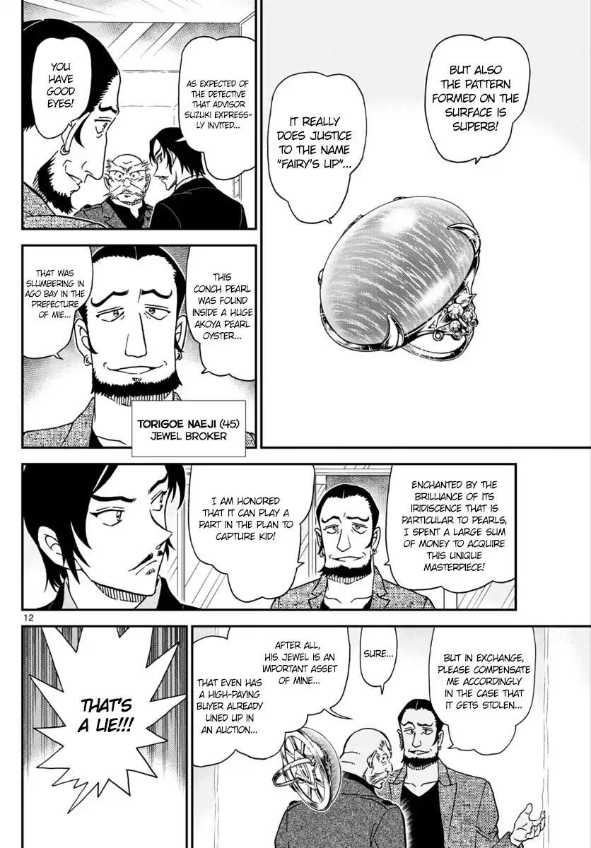 Detective Conan Chapter 1018  Online Free Manga Read Image 12
