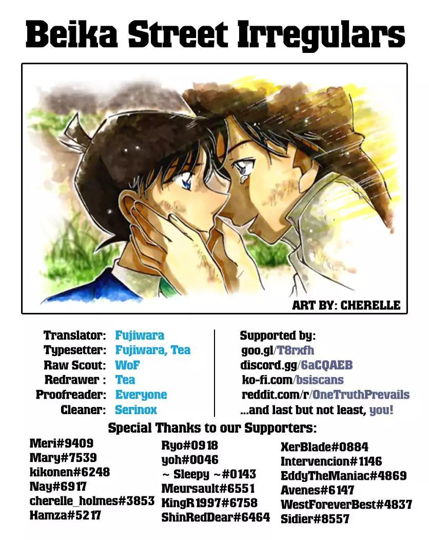 Detective Conan Chapter 1018  Online Free Manga Read Image 17