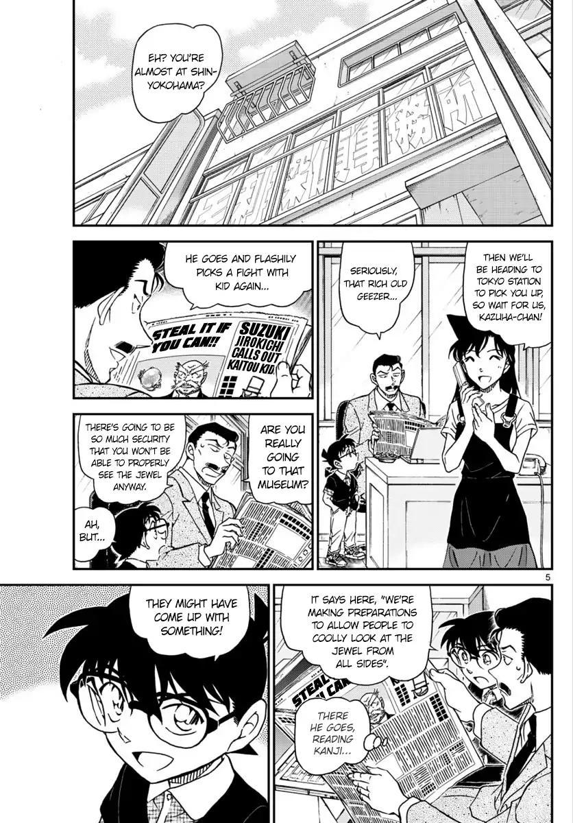 Detective Conan Chapter 1018  Online Free Manga Read Image 5