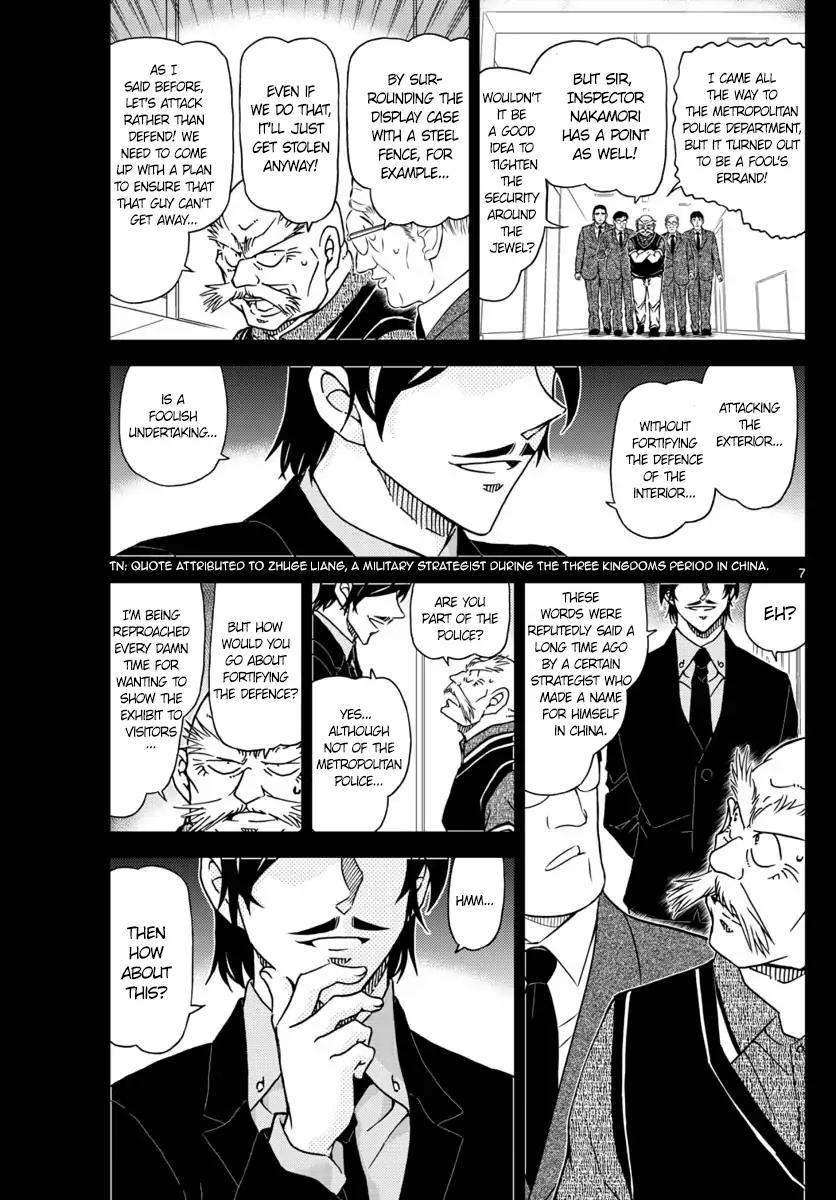 Detective Conan Chapter 1018  Online Free Manga Read Image 7
