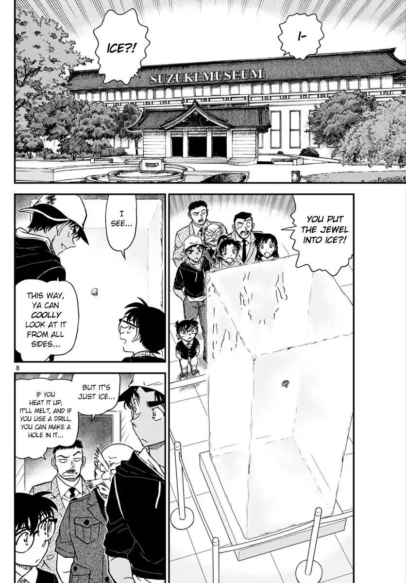 Detective Conan Chapter 1018  Online Free Manga Read Image 8