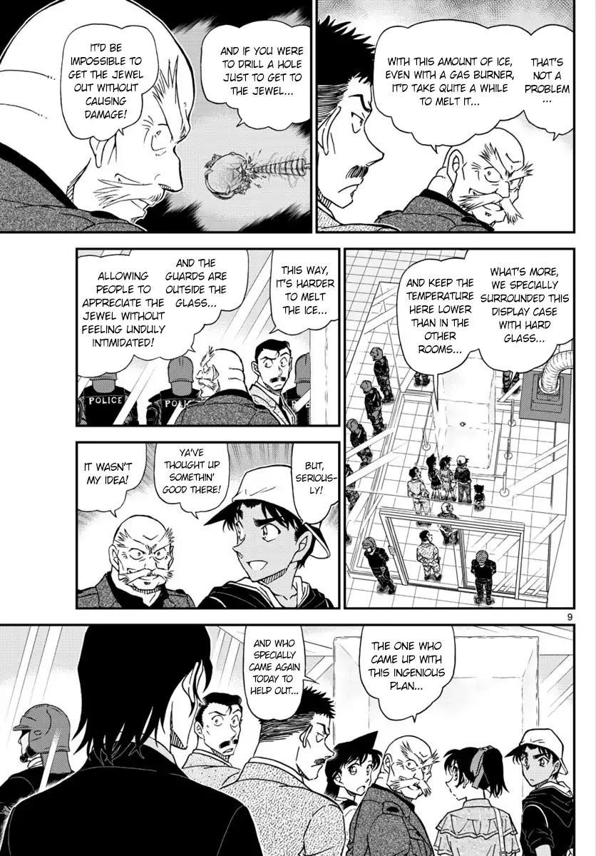 Detective Conan Chapter 1018  Online Free Manga Read Image 9