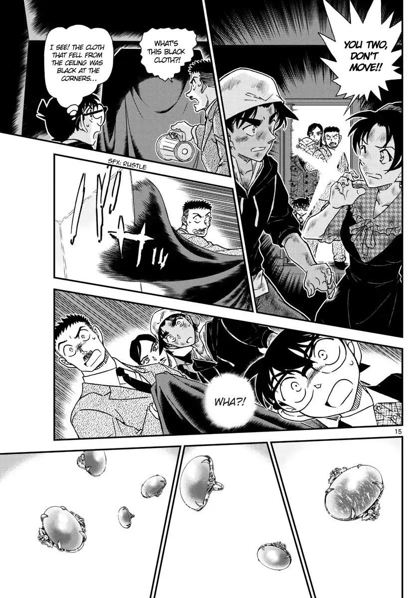 Detective Conan Chapter 1019  Online Free Manga Read Image 16