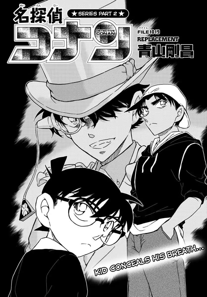 Detective Conan Chapter 1019  Online Free Manga Read Image 2