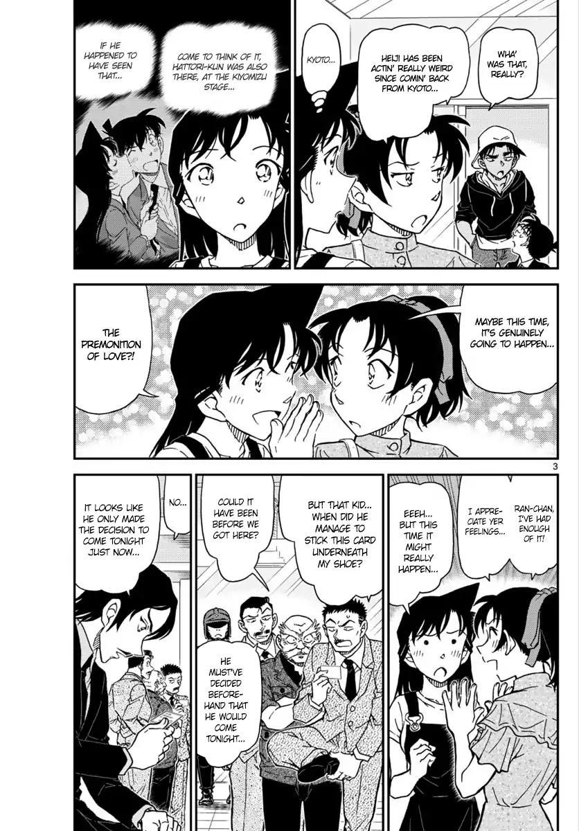 Detective Conan Chapter 1019  Online Free Manga Read Image 4