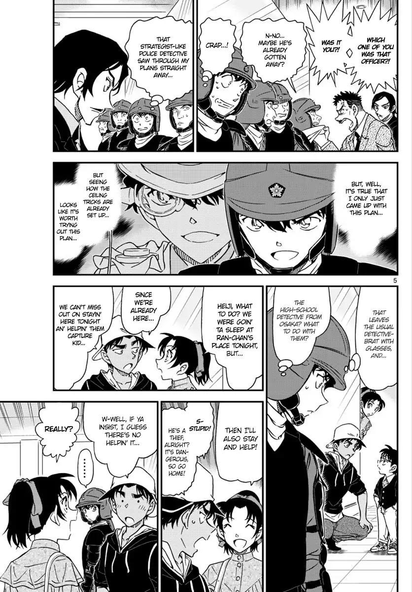 Detective Conan Chapter 1019  Online Free Manga Read Image 6