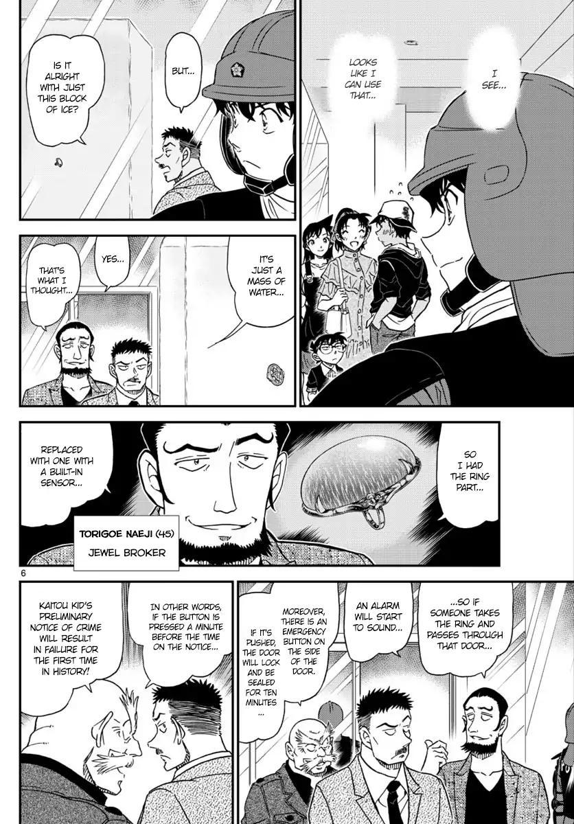 Detective Conan Chapter 1019  Online Free Manga Read Image 7