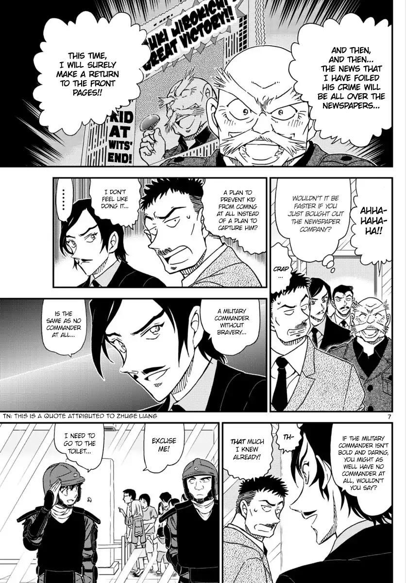 Detective Conan Chapter 1019  Online Free Manga Read Image 8