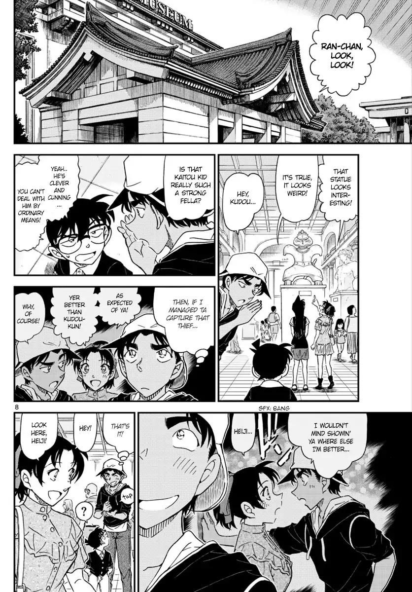 Detective Conan Chapter 1019  Online Free Manga Read Image 9