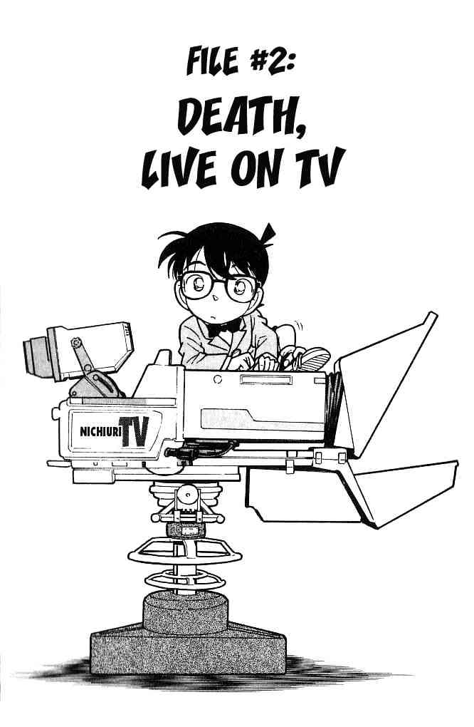 Detective Conan Chapter 102  Online Free Manga Read Image 1