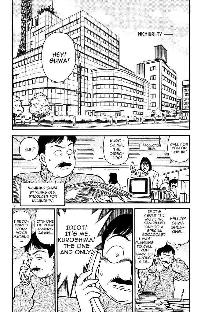 Detective Conan Chapter 102  Online Free Manga Read Image 2