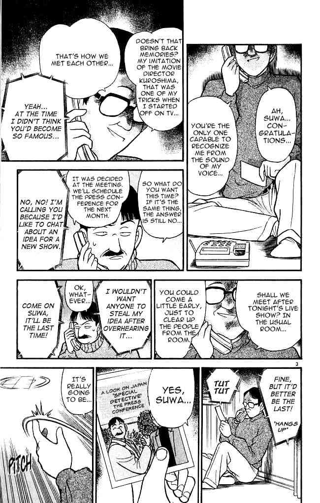 Detective Conan Chapter 102  Online Free Manga Read Image 3