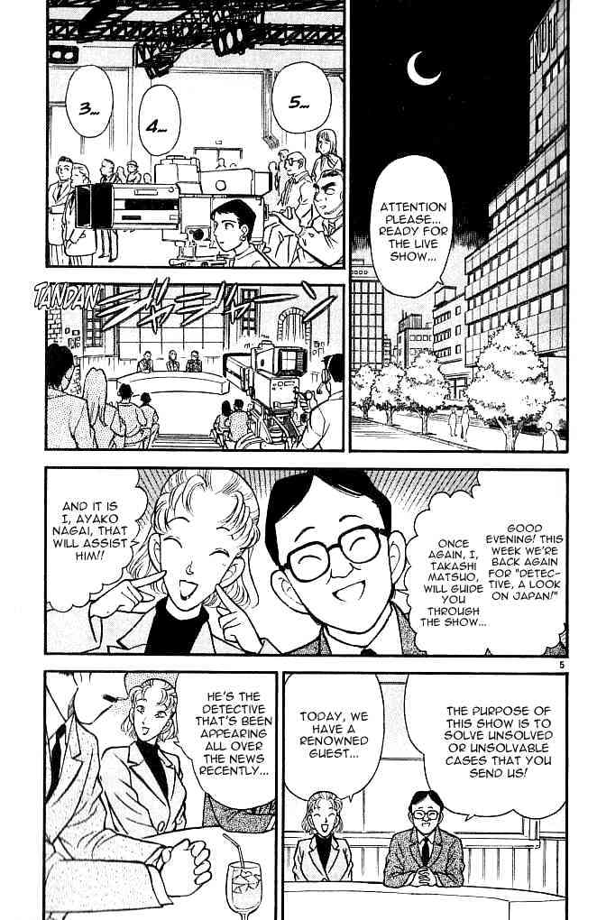 Detective Conan Chapter 102  Online Free Manga Read Image 5