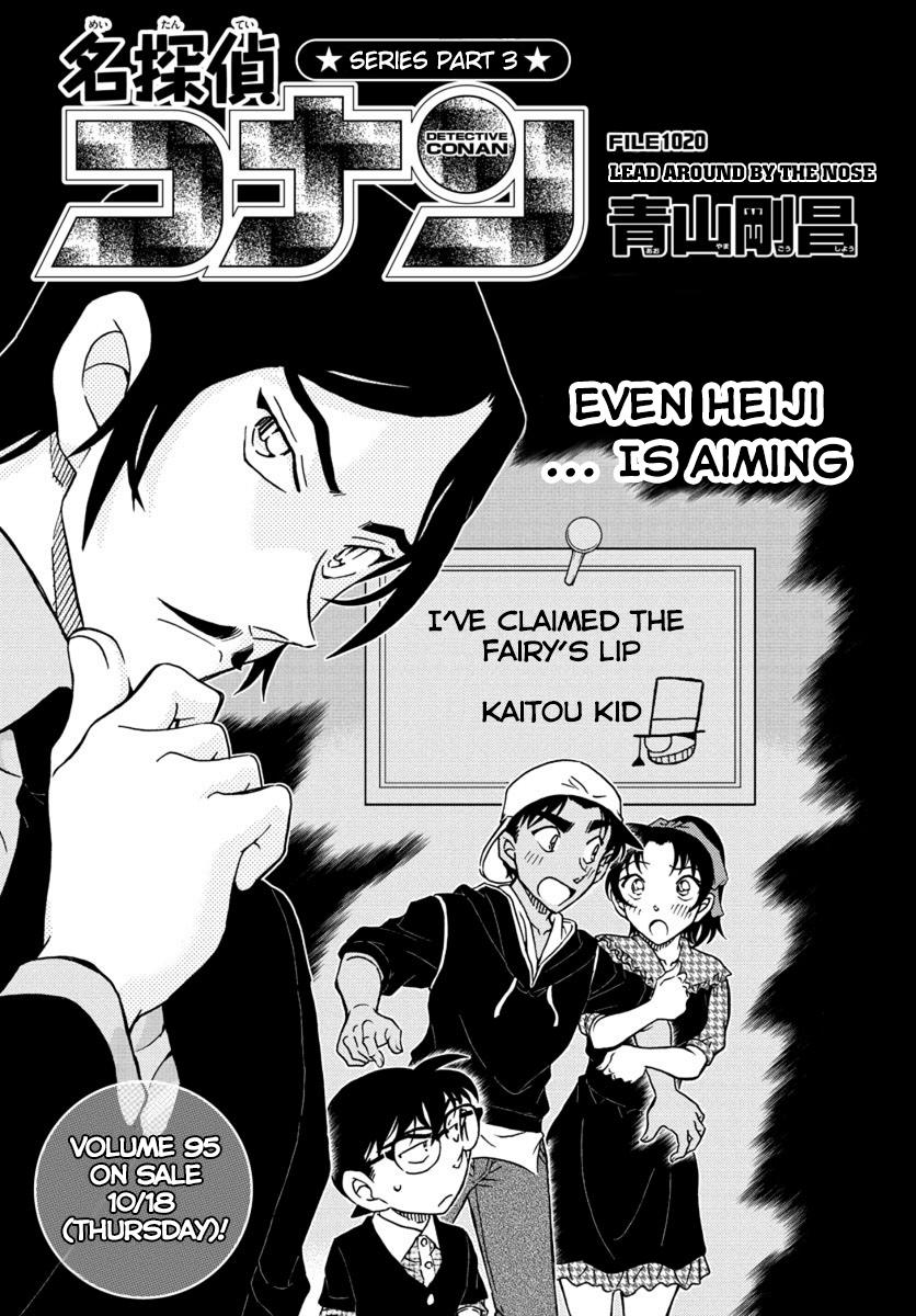 Detective Conan Chapter 1020  Online Free Manga Read Image 1