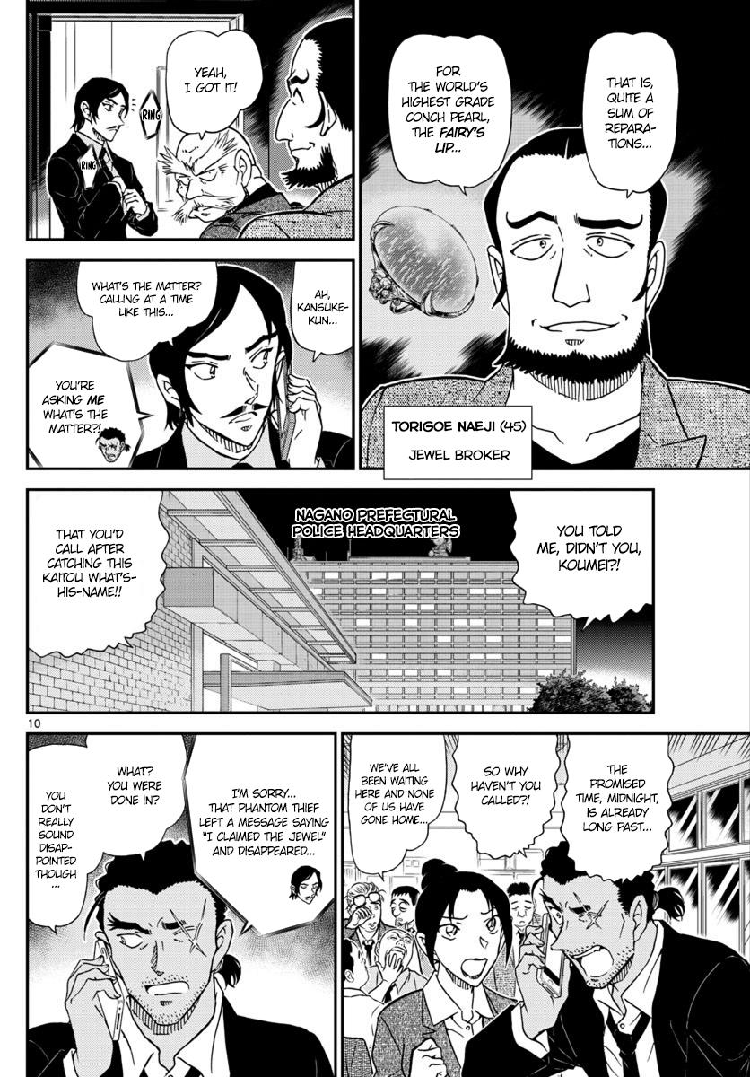 Detective Conan Chapter 1020  Online Free Manga Read Image 10