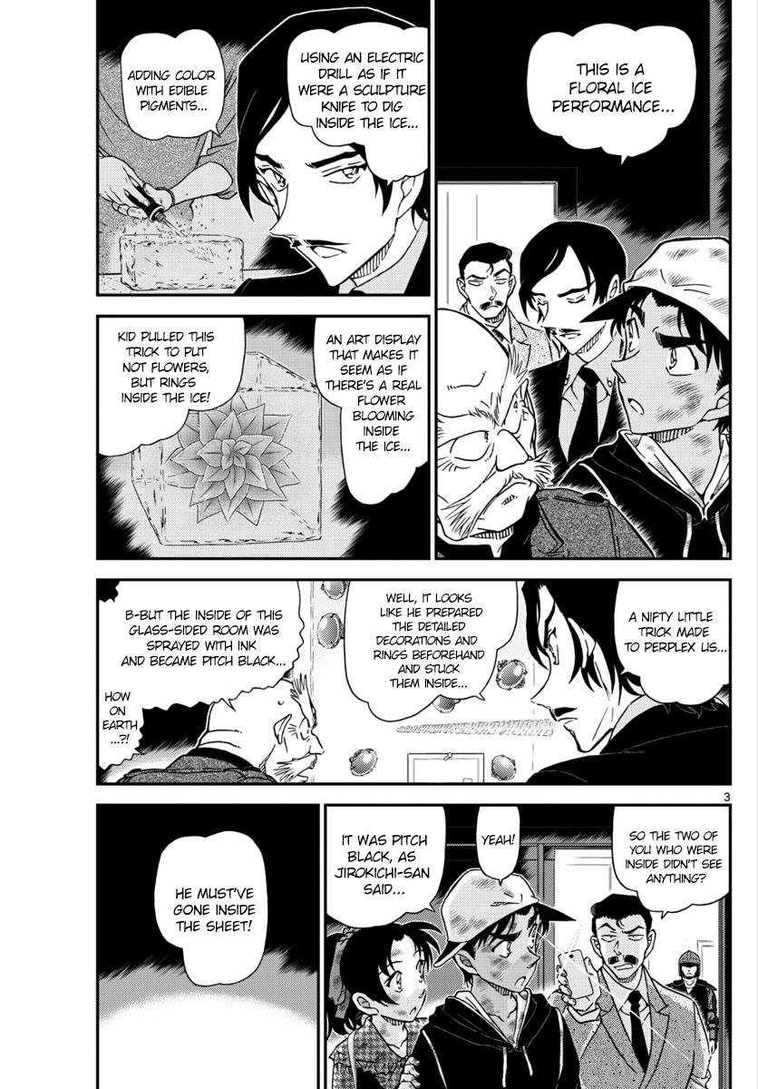 Detective Conan Chapter 1020  Online Free Manga Read Image 3