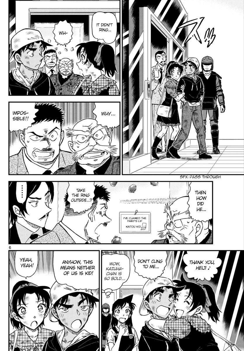 Detective Conan Chapter 1020  Online Free Manga Read Image 6
