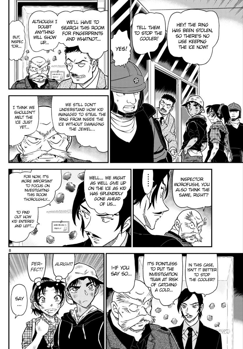 Detective Conan Chapter 1020  Online Free Manga Read Image 8