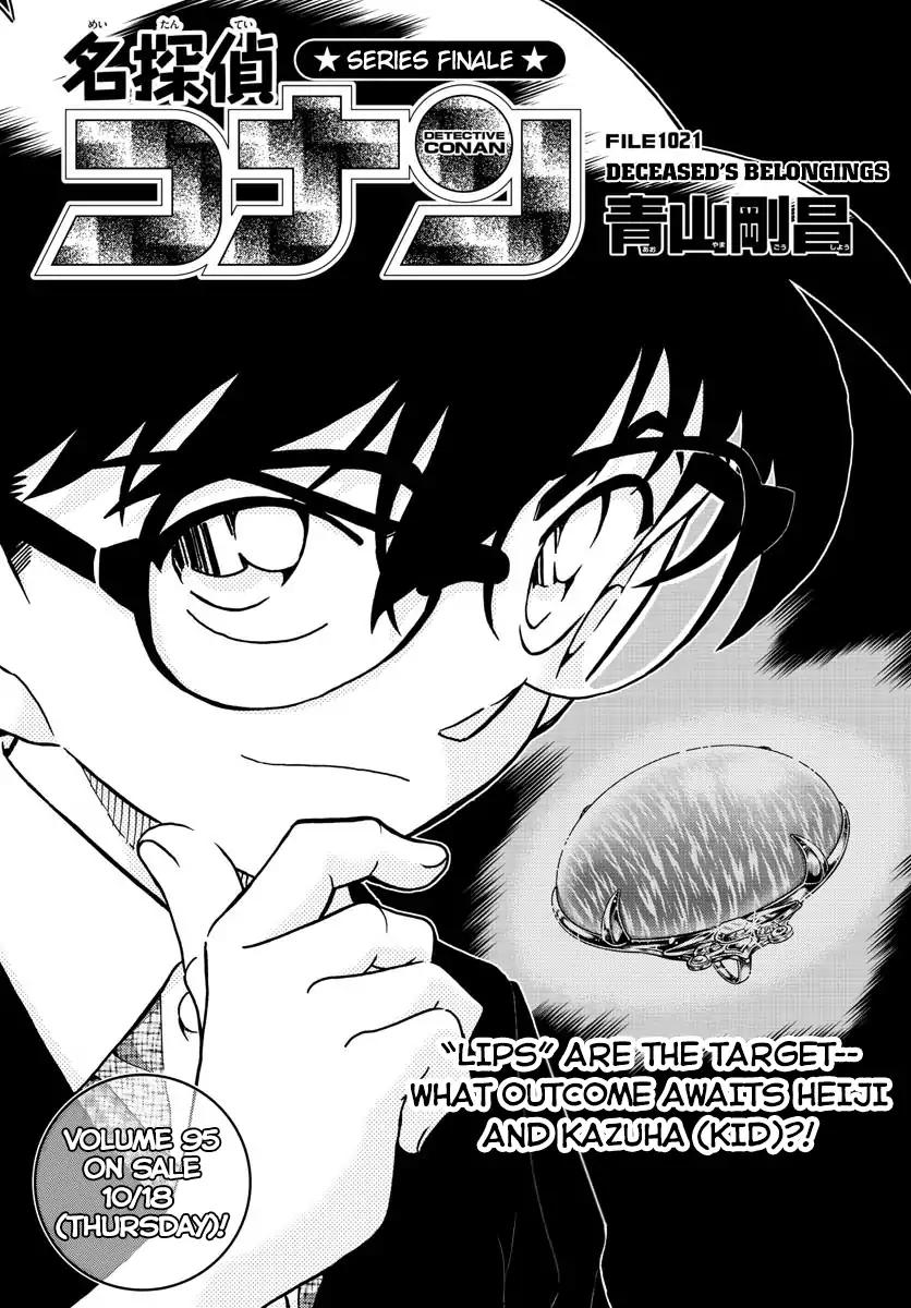 Detective Conan Chapter 1021  Online Free Manga Read Image 1