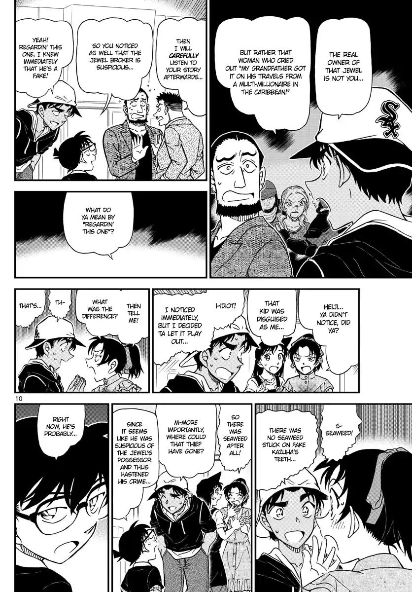 Detective Conan Chapter 1021  Online Free Manga Read Image 10