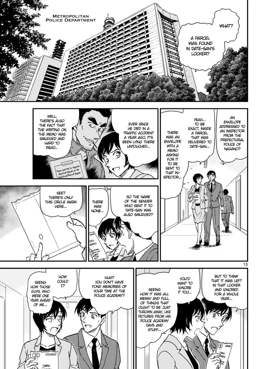 Detective Conan Chapter 1021  Online Free Manga Read Image 13