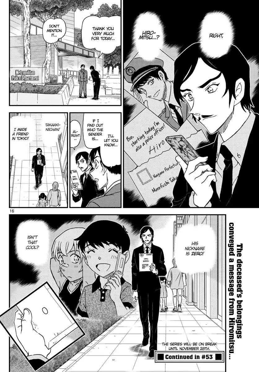 Detective Conan Chapter 1021  Online Free Manga Read Image 16