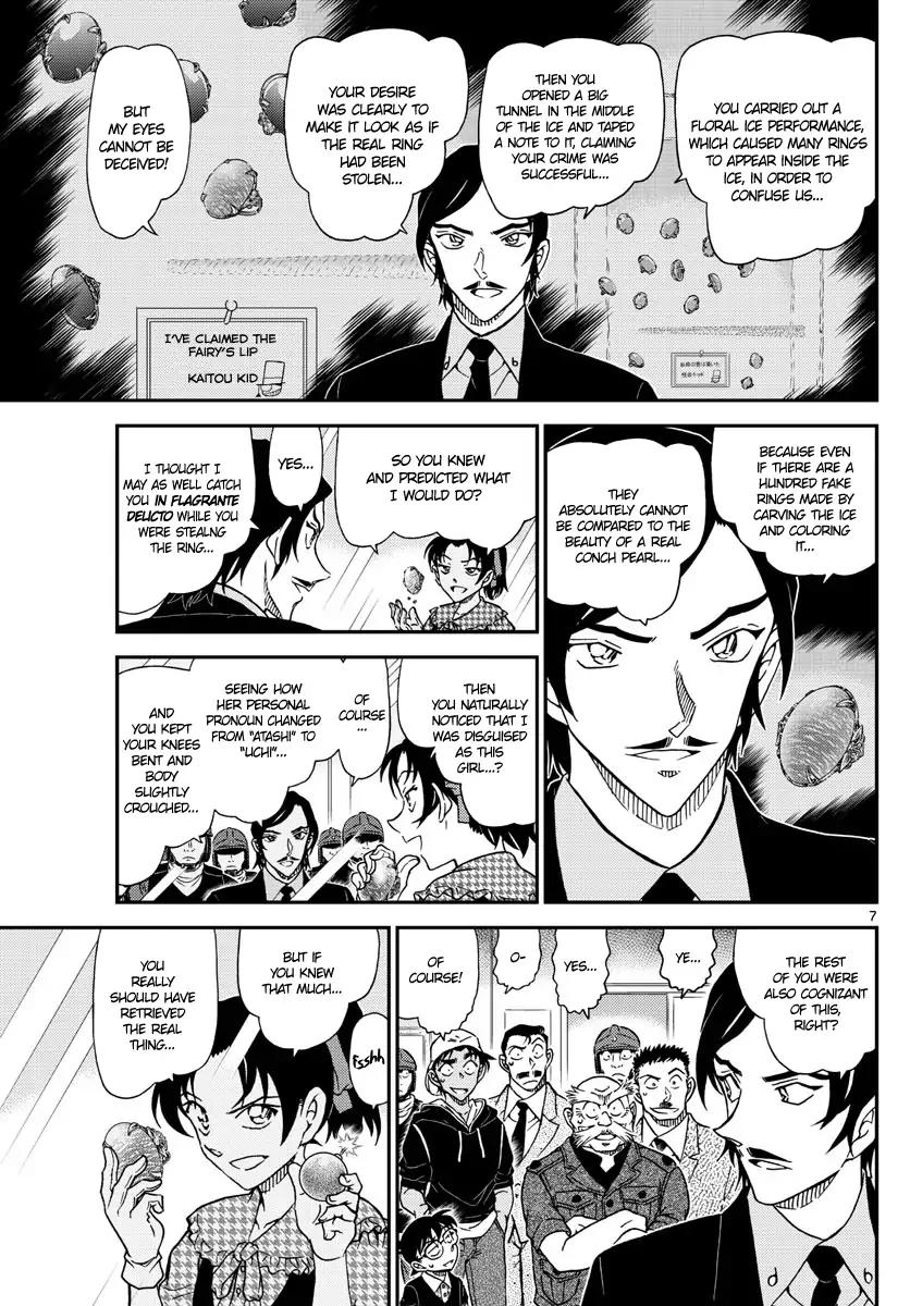 Detective Conan Chapter 1021  Online Free Manga Read Image 7