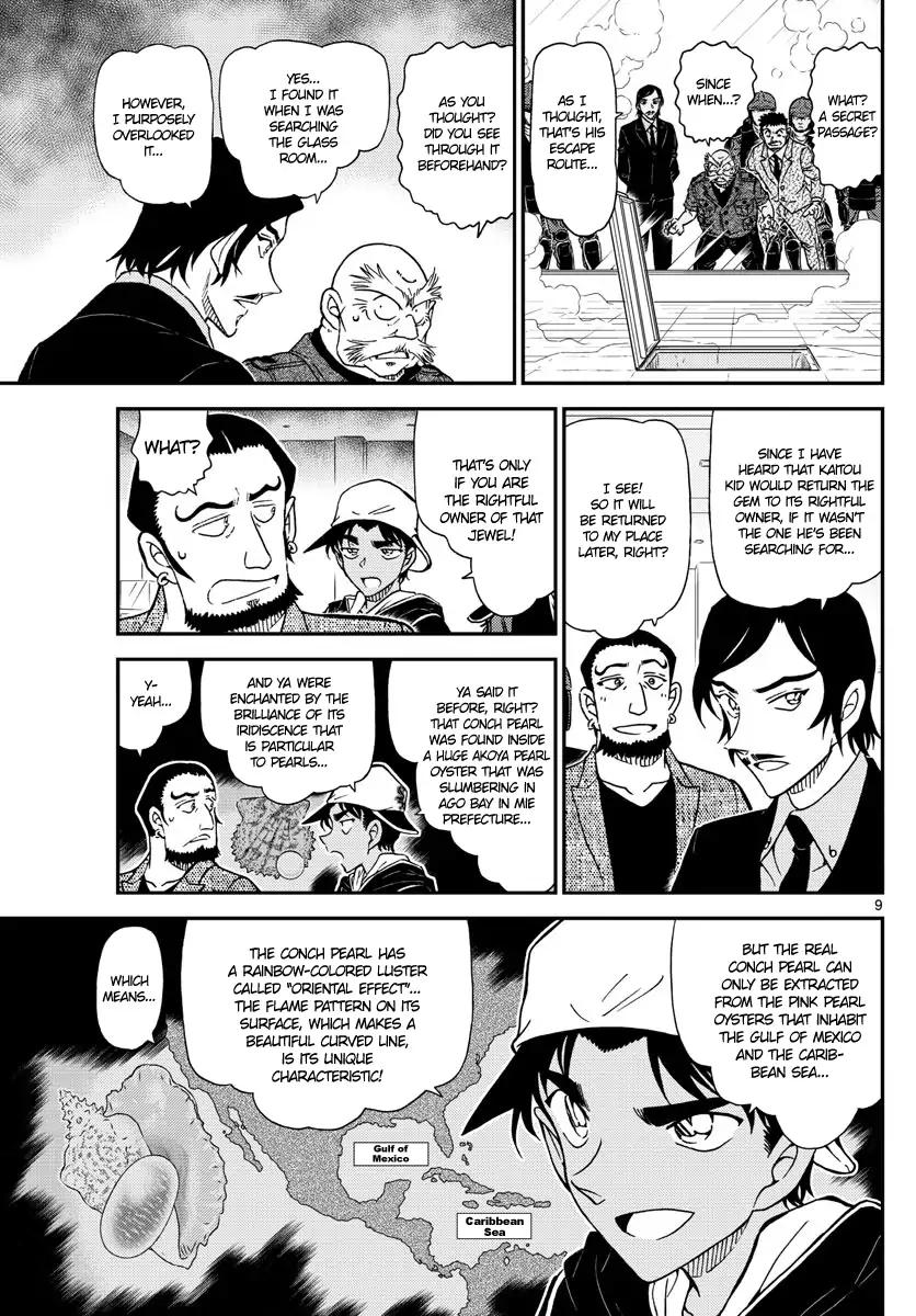Detective Conan Chapter 1021  Online Free Manga Read Image 9