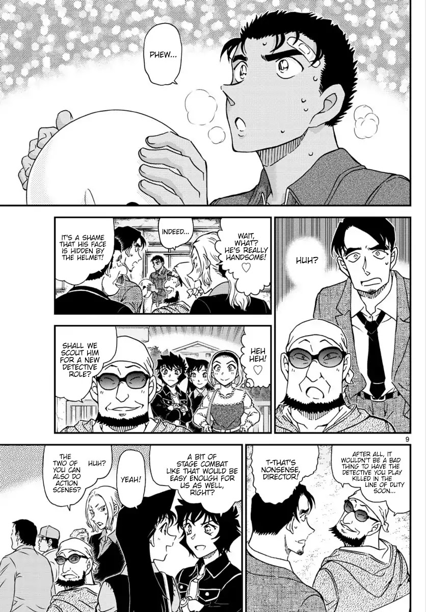 Detective Conan Chapter 1022  Online Free Manga Read Image 10