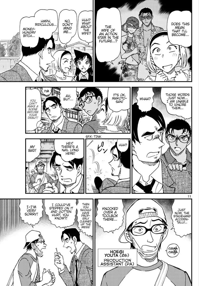 Detective Conan Chapter 1022  Online Free Manga Read Image 12