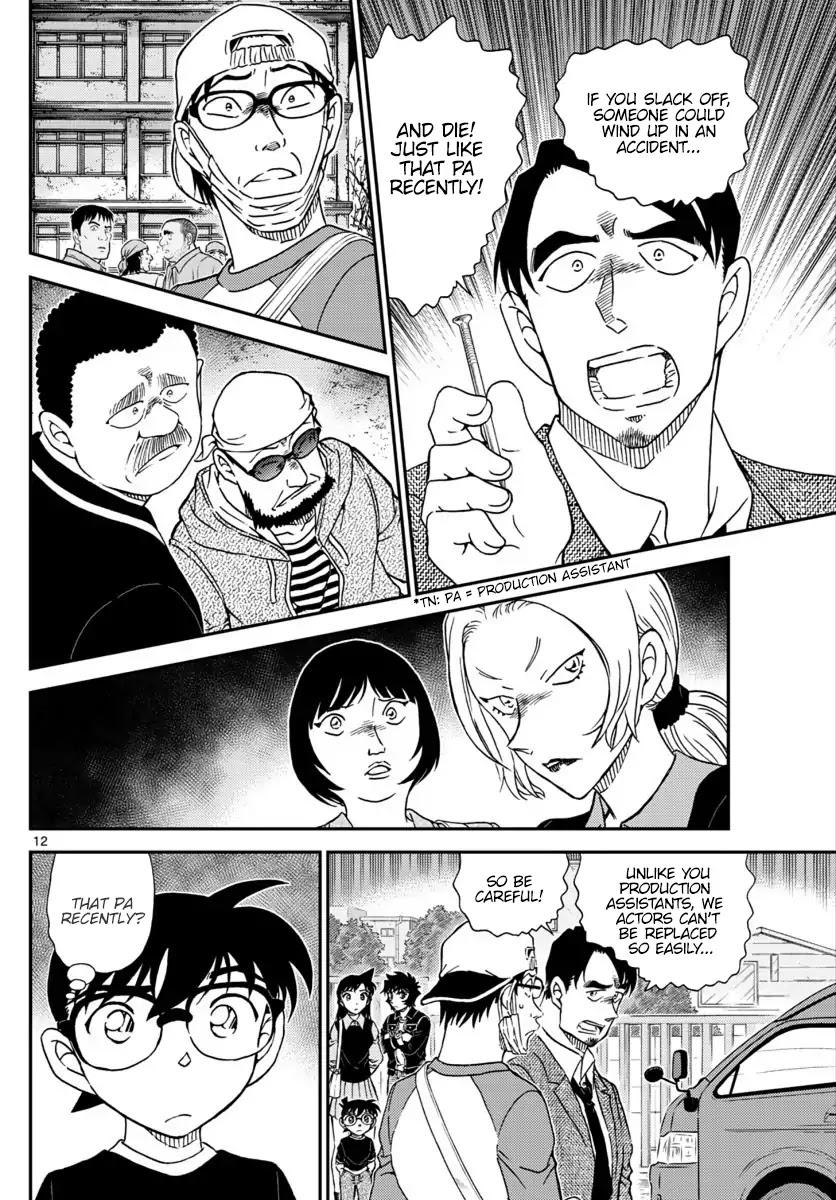 Detective Conan Chapter 1022  Online Free Manga Read Image 13