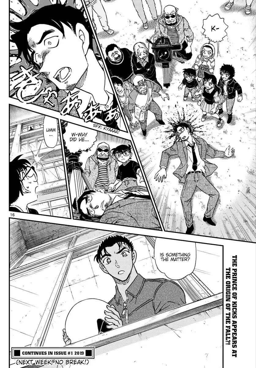 Detective Conan Chapter 1022  Online Free Manga Read Image 17