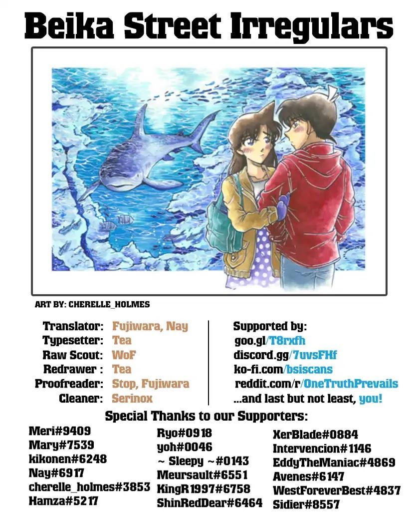 Detective Conan Chapter 1022  Online Free Manga Read Image 18