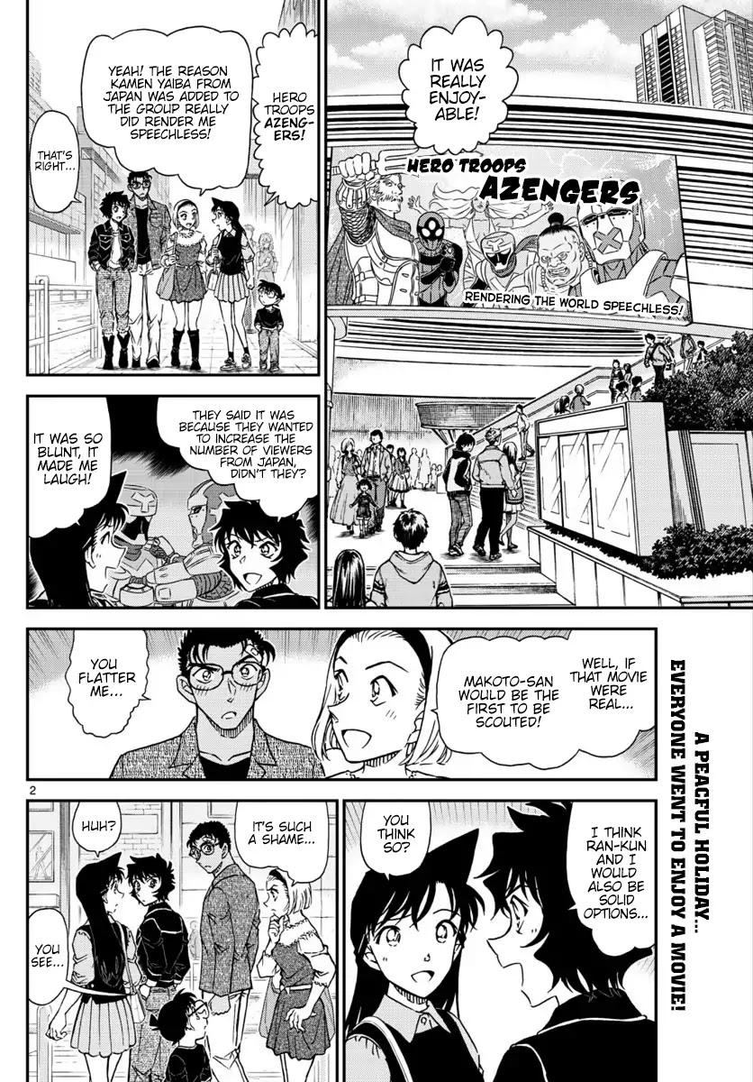 Detective Conan Chapter 1022  Online Free Manga Read Image 3