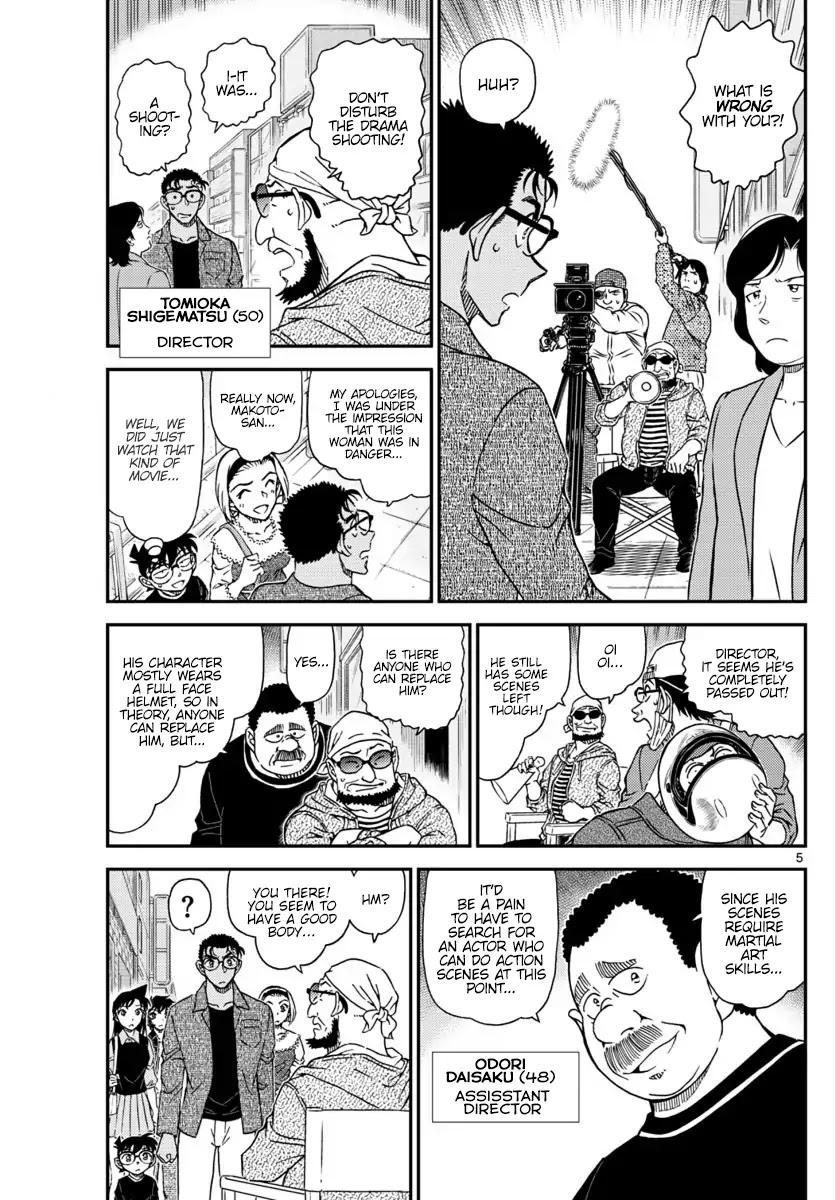 Detective Conan Chapter 1022  Online Free Manga Read Image 6