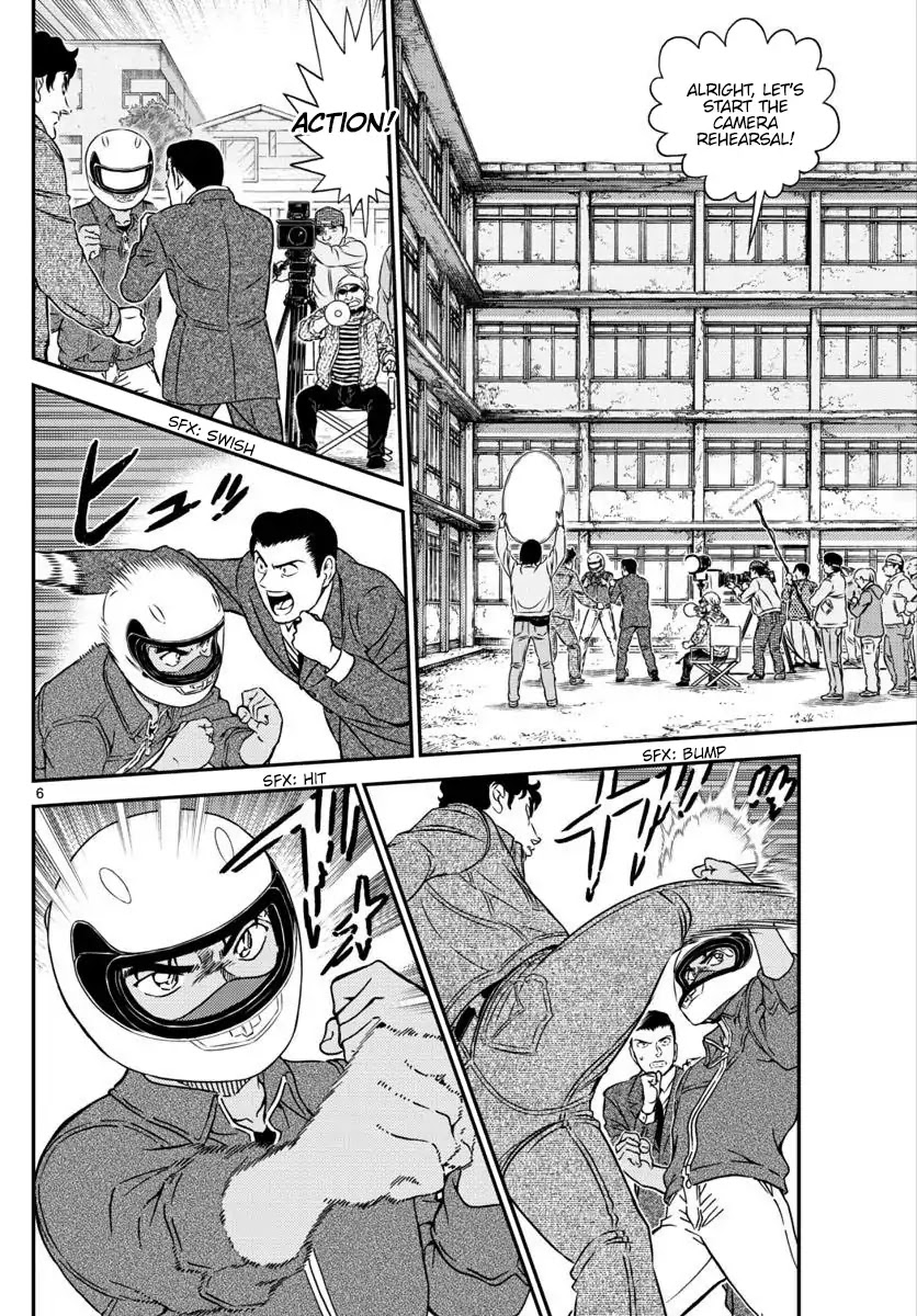 Detective Conan Chapter 1022  Online Free Manga Read Image 7