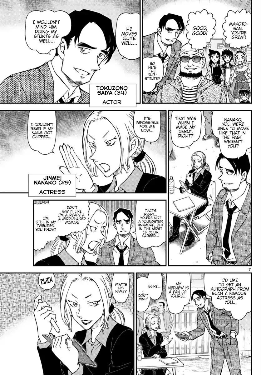 Detective Conan Chapter 1022  Online Free Manga Read Image 8