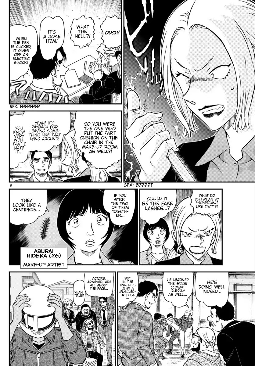 Detective Conan Chapter 1022  Online Free Manga Read Image 9
