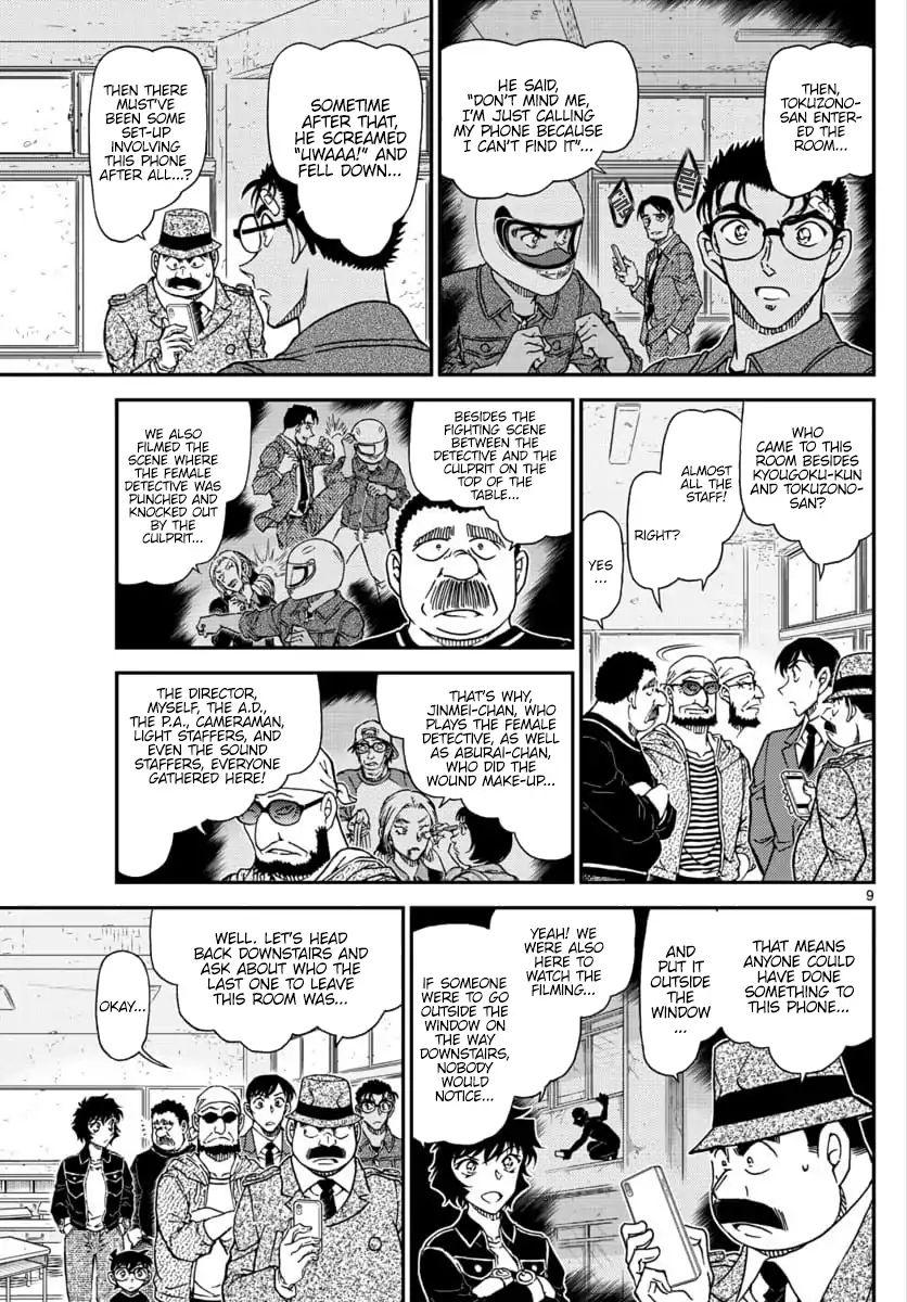 Detective Conan Chapter 1023  Online Free Manga Read Image 10