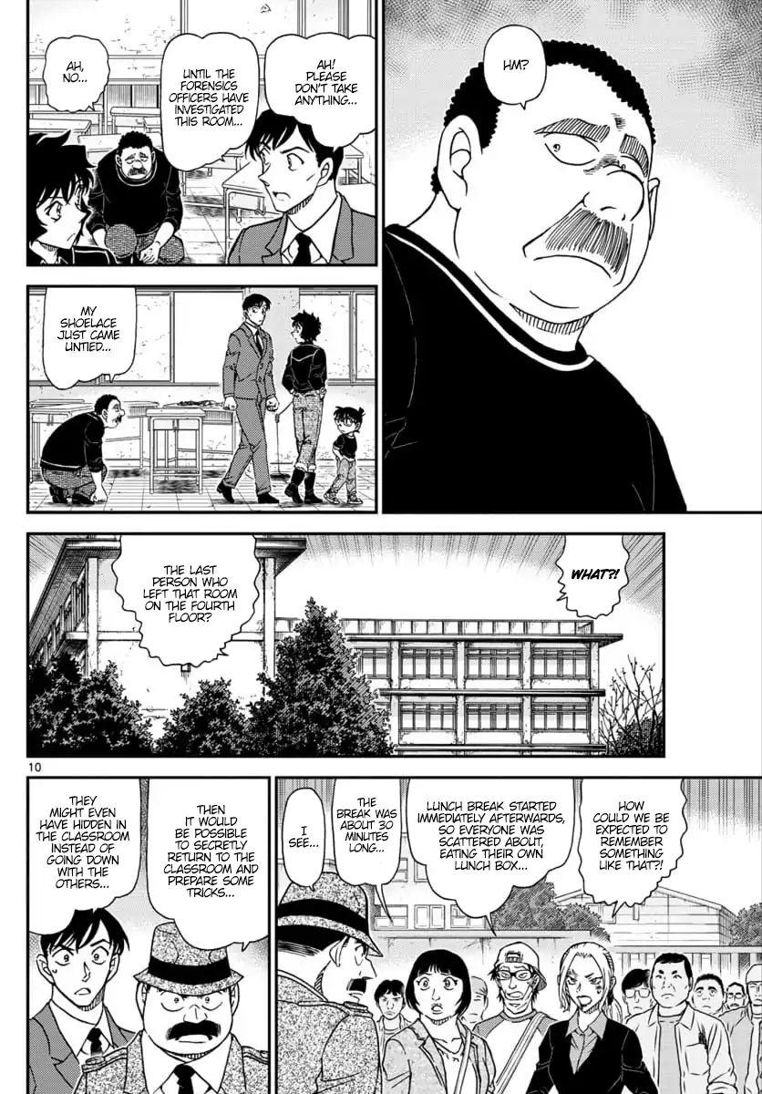 Detective Conan Chapter 1023  Online Free Manga Read Image 11