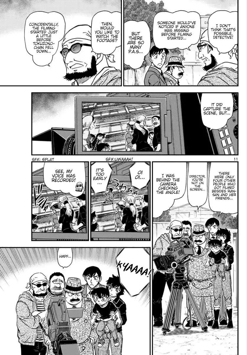 Detective Conan Chapter 1023  Online Free Manga Read Image 12